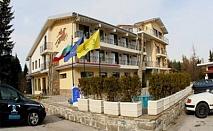Почивка в Троянския балкан! 2 или 3 нощувки + закуски + вечери за двама в Хотел Виа Траяна!