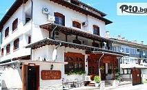 Почивка в Трявна! 2, 3, 4 или 5 нощувки със закуски и вечери, и възможност за обеди + БОНУС, от Хотел Извора