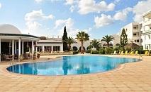 Почивка в Тунис  с дати от май до септември. Самолетен билет от София + 7 нощувки на база All Inclusive на човек в хотел  Zodiac 4*, Хамамет