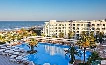 Почивка в Тунис с дати от май до септември. Самолетен билет от София + 7 нощувки на база All Inclusive на човек в El Mouradi Mahdia Hotel 5*, Хамамет