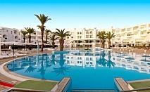 Почивка в Тунис от май до септември 2021. Чартърен полет от София + 7 нощувки на база All Inclusive на човек в хотел  El Mouradi Skanes 4*, Хамамет!