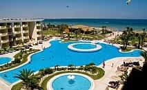 Почивка в Тунис от май до септември 2021. Чартърен полет от София + 7 нощувки на човек на база All Inclusive в хотел  Royal Thalassa Monastir 5*, Монастир!
