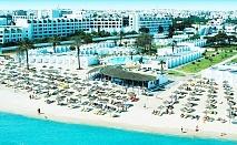 Почивка в Тунис от май до септември 2021. Чартърен полет от София + 7 нощувки на човек на база All Inclusive в хотел THALASSA SOUSSE RESORT & AQUA PARK 4*, Хамамет!