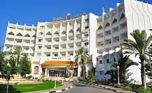 Почивка в Тунис от май до септември 2021. Чартърен полет от София + 7 нощувки на човек на база All Inclusive в хотел Marhaba Rоyal Salem 4*, Сус!