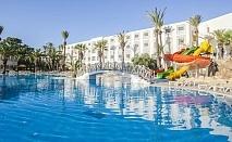 Почивка в Тунис от юни до септември 2021. Чартърен полет от София + 7 нощувки на човек на база All Inclusive в хотел OCCIDENTAL SOUSSE MARHABA 4*, Сус!