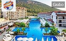 Почивка в Турция! 7 нощувки на база All Inclusive в хотел Ramada Resort Hotel Akbuk**** - в района на Дидим