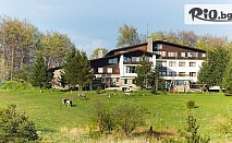 Почивка в Узана през Август! 2 или 3 нощувки със закуски и вечери + басейн, от Хотелски комплекс Еделвайс