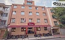 Почивка във Варна до края на Февруари! Нощувка в Хотел Виктория