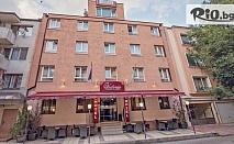 Почивка във Варна до края на Март! Нощувка в Хотел Виктория