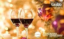 Почивка във Варна! 1 или 2 нощувки със закуски, или нощувка със закуска и празнична вечеря на Нова година