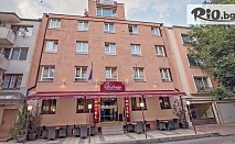 Почивка във Варна през Февруари! Нощувка в Хотел Виктория