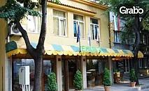 Почивка във Варна през Юни или Юли! Нощувка за до трима