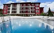 Почивка във Вършец! Нощувка на човек със закуска и вечеря + външен и вътрешен басейн с МИНЕРАЛНА вода от Балнеохотел Тинтява