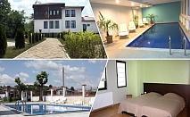 Почивка до Вършец! Нощувка на човек със закуска и вечеря + външен и вътрешен басейн от хотел Шато Слатина***