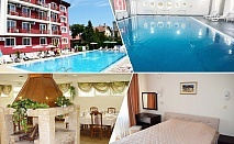 Почивка във Вършец! 2 или 3 нощувки на човек със закуски, обеди* и вечери, масаж* + минерален басейн, парна баня и сауна  от Балнеохотел Тинтява