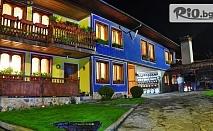 Почивка във възрожденска Копривщица до края на Ноември! Нощувка в Хотел Рай
