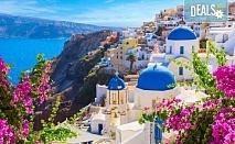 Почивка за Великден на романтичния остров Санторини! 4 нощувки със закуски, транспорт, фериботни билети и водач от Далла Турс!