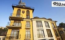 Почивка във Велико Търново до 29 Декември! Нощувка със закуска за до четирима, от Бизнес Хотел Премиер