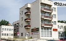 Почивка във Велико Търново до края на Септември! Нощувка за двама + Безплатно за дете до 12г., от Парк Хотел Ивайло
