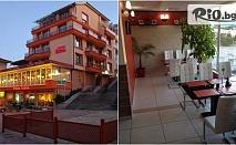 Почивка във Велико Търново! Нощувка със закуска и вечеря, по избор, от Хотел Елена