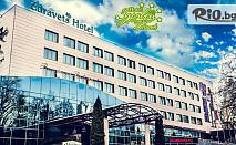 Почивка във Велинград до края на Април! 1, 3 или 5 нощувки със закуски, обеди и вечери + СПА и минерален басейн, от Хотел Здравец Wellness and Spa 4*