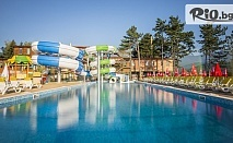 Почивка във Велинград до края на Юни! Нощувка, закуска и вечеря + СПА, 3 минерални басейна, фитнес и еднократна халотерапия, от СПА хотел Елбрус 3*