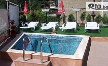 Почивка във Велинград! Нощувка + минерален басейн с термално джакузи, от Семеен Хотел Витяз Хаус