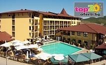 5* Почивка във Велинград! Нощувка със закуска и вечеря + Минерални басейни, СПА пакет и Детски кът в Гранд хотел Велинград 5*, Велинград, на цени от 85 лв./човек