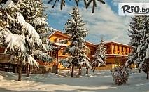 Почивка във Велинград! Нощувка със закуска и вечеря в апартамент и безплатно за дете до 4 г. + СПА зона, 3 минерални басейна и ползване на солна стая, от СПА хотел Елбрус 3*