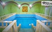 Почивка във Велинград! Нощувка със закуска и вечеря за Двама + СПА и вътрешен басейн с топла минерална вода, от Хотел Рим