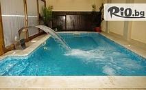 Почивка във Велинград! 2 или 3 нощувки със закуски и вечери + вътрешен басейн и СПА, от Хотел Жери 3*