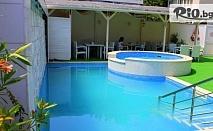 Почивка във Велинград през Септември! Нощувка за до четирима + Външен басейн, джакузи, сауна и парна баня, от Семеен хотел Свети Георги