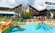 Почивка във Велинград през Юли, Август и Септември! Нощувка, закуска, вечеря и възможност за обяд + Аквапартк за деца, вътрешен минерален басейн и релакс зона, от Спа Хотел Селект