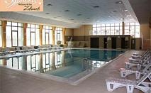 4 **** почивка във Влинград! Хотел Здравец Wellness & SPA - уикенд пакети на специални цени!