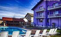Почивка до Враца! Нощувка за 10 човека в Къща за гости Монели 5