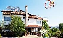 Почивка вСандански! Нощувка за ДВАМА или за цялото семейство със закуска + парна баня и сауна от Бутиков хотел Офир