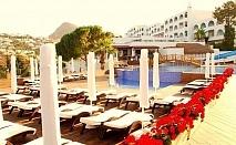 Почивка в WOXXIE HOTEL 4*, Бодрум, Турция 2021. Чартърен полет от София + 7 нощувки на човек на база All Inclusive!