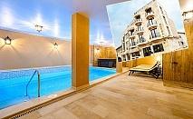 Почивка от 21 юли до 30 септември в Павел Баня! 2 или 3 нощувки на човек със закуски и вечери + басейн и релакс зона от хотел Антик