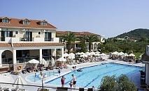 Почивка на о. Закинтос, Гърция през август и септември. Самолетен билет от София + 7 нощувки на човек със закуски и вечери в Letsos Hotel 3* !