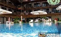 20.05 – 17.06.2014г. ALL INCLUSIVE на море в Слънчев Бряг, хотел Sunny Beauty само за 33.90 лв. на човек, дете до 13г. – БЕЗПЛАТНО