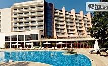 Почивка 55+ в Златни пясъци! Нощувка на база Ultra All Inclusive + вътрешен и външен басейн, от Хотел Apollo SPA Resort