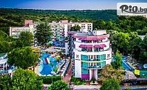 Почивка в Златни пясъци през Август и Септември! All Inclusive нощувка + басейни, водни пързалки, шезлонг, чадър и детска анимация, от COOEE Mimosa Sunshine Hotel 4*