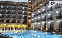 Почивка в Златни пясъци през Март и Април! Нощувка на база All Inclusive + СПА пакет с вътрешен отопляем басейн, от Хотел Арена Мар 4*