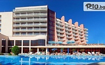 Почивка в Златни пясъци! Ultra All Inclusive нощувка + външен басейн и шатъл до плажа + дете до 12г. безплатно, от Хотел Apollo SPA Resort