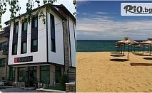 Почивка в Златоград и плаж в Гърция! 2 нощувки със закуски и вечери + обяд и транспорт до Миродато, от Вила Белавида 3*