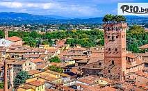 Под небето на Тоскана! Екскурзия до Загреб, Болоня, Монтекатини, Пиза, Ливорно, Лука, Сиена и Флоренция с включени 4 нощувки със закуски + автобусен транспорт, от ABV Travels