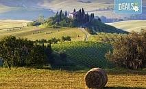 Под небето на Тоскана, Италия: шестдневна екскурзия, 4 нощувки със закуски, транспорт, екскурзовод и туристическа програма във Флоренция!