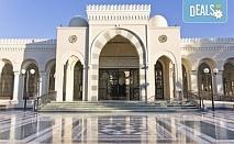 Подарете си екскурзия през март до Йордания! 4 нощувки със закуски в хотел 3*/4*, самолетен билет и трансфери, входна виза