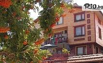 Подарете си почивка в Говедарци! Нощувка, закуска и вечеря + питие (чаша вино или бутилка бира), от Арт хотел Калина