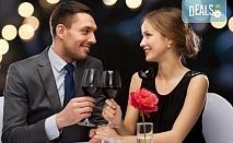 Подарете си за Свети Валентин уикенд в Бела паланка! 1 нощувка със закуска и празнична вечеря, транспорт, посещение на Цариброд и Пирот